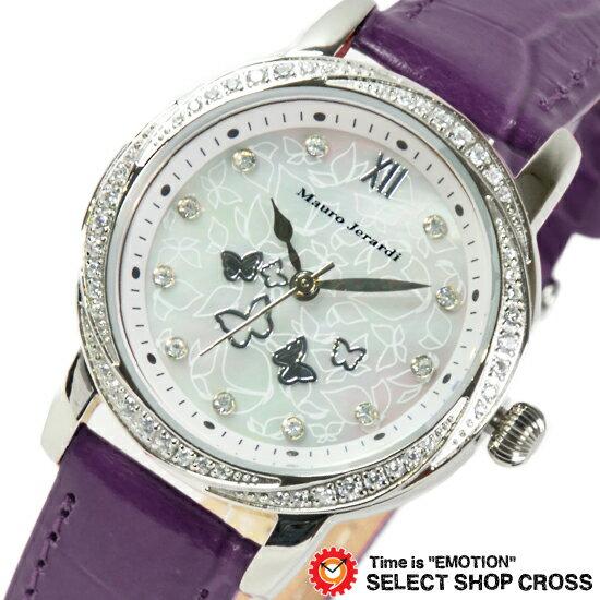 Mauro Jerardi マウロジェラルディ レディース 腕時計 ソーラー シェル文字盤 シルバー/パープル MJ046-4【着後レビューを書いて1000円OFFクーポンGET】