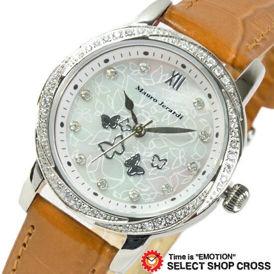 Mauro Jerardi マウロジェラルディ レディース 腕時計 ソーラー シェル文字盤 シルバー/キャメル MJ046-5【着後レビューを書いて1000円OFFクーポンGET】