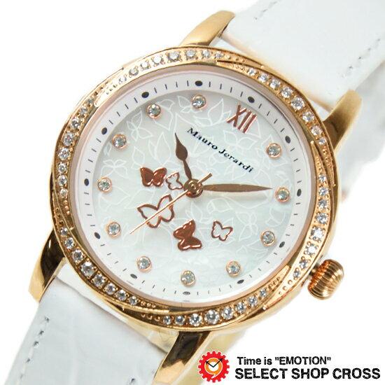 Mauro Jerardi マウロジェラルディ レディース 腕時計 ソーラー シェル文字盤 ピンクゴールド/ホワイト MJ046-6【着後レビューを書いて1000円OFFクーポンGET】