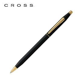 【正規販売店】 CROSS クロス 筆記用具 シャープペンシル シャーペン クラシック センチュリー クラシックブラック 0.7mm 250305 正規品 名入れ