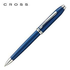 【正規販売店】 CROSS クロス 筆記用具 ボールペン タウンゼント クォーツブルーラッカー 692TW-1 正規品 名入れ