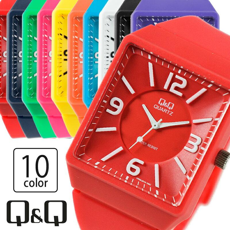 シチズン Q&Q メンズ レディース ユニセックス 腕時計 ブランド カラーウォッチ スクエアデザイン VR30J 選べる10カラー
