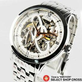 コグ COGU 両面スケルトン オートマチック 3001M WH ホワイト 白 自動巻き メンズ 腕時計【男性用腕時計 リストウォッチ ランキング ブランド 防水 カラフル ビジネス】 【あす楽】