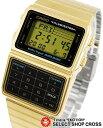 カシオ CASIO DATA BANK データバンク ユニセックス 腕時計 DBC-611G-1DF ゴールド 海外モデル 【男性用腕時計 スポーツ アウトドア リストウォッチ ランキング ブランド