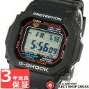 Gショック G-SHOCK カシオ CASIO メンズ 腕時計 電波 ソーラー GW-M5610-1DR ブラック 黒 海外モデル 【腕時計 メンズ ソーラー 電波 男性用腕時計 スポーツ アウトドア