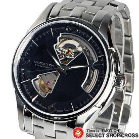 ハミルトン HAMILTON JAZZMASTER メンズ 腕時計 自動巻き アナログ H32565135 シルバー 【男性用腕時計 リストウォッチ ランキング ブランド 防水 カラフル】 【あす楽】