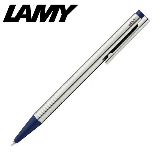 ラミー LAMY 筆記用具 ボールペン ロゴ ステンレス ブルー L205BL 正規品