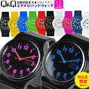 腕時計 シチズン Q&Q カラーウォッチ アナログ エナメル VR20 選べる12カラー!! 【男性用 女性用 男女共用 リストウ…