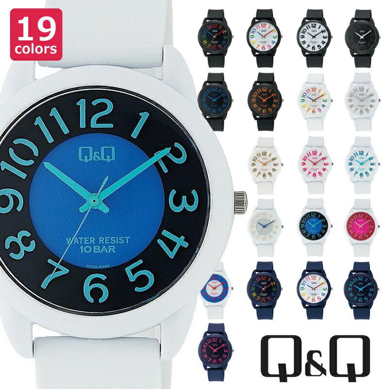 Q&Q シチズン カラーウォッチ 腕時計 ブランド ユニセックス メンズ レディース ブラック ホワイト ネイビー VR64 VR66 VR68 選べる19カラー