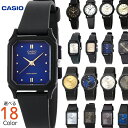 CASIO チープカシオ チプカシ メンズ レディース アナログ 腕時計 lq-139 mq-38 lq-142e mq-76 ブラック シルバー ゴールド 選べる18種類 メール便発送/代引きは送料