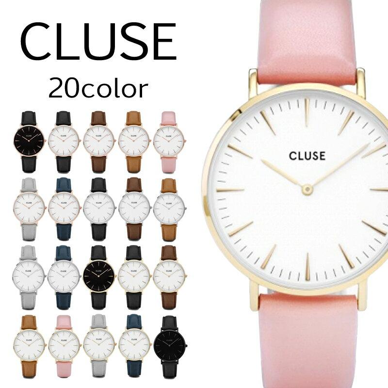 CLUSE クルース LA BOHEME ラ・ボエーム ユニセックス アナログ 革ベルト 腕時計 38mm ブラック ホワイト 選べる20カラー【着後レビューを書いて1000円OFFクーポンGET】