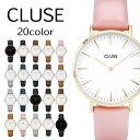 CLUSE クルース LA BOHEME ラ・ボエーム ユニセックス アナログ 革ベルト 腕時計 38mm ブラック ホワイト 選べる20カ…