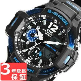 f21f48efb2 楽天市場】G-SHOCK SKY COCKPIT(腕時計)の通販