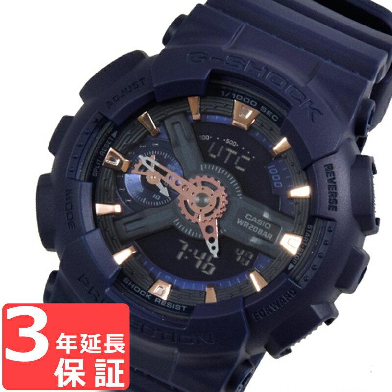 CASIO カシオ G-SHOCK Gショック メンズ クオーツ 腕時計 GMA-S110CM-2ADR Sシリーズ ブラック×ネイビー 海外モデル【着後レビューを書いて1000円OFFクーポンGET】