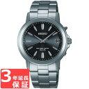 SEIKO セイコー SPIRIT スピリット ソーラー電波修正 メンズ 腕時計 SBTM169【着後レビューを書いて1000円OFFクーポン…