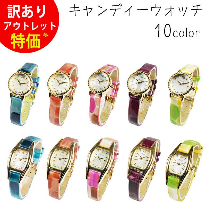 【訳ありアウトレット特価】 Audrey オードリー イタリアンレザーコレクション watch レディース 腕時計 ブランド パール文字盤 WH0879 WH0880 選べる10種 ゆうパケット対応
