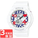 CASIOカシオBABY-GベビーGレディース腕時計アナデジホワイト・トリコロールBGA-130TR-7BDR海外モデル