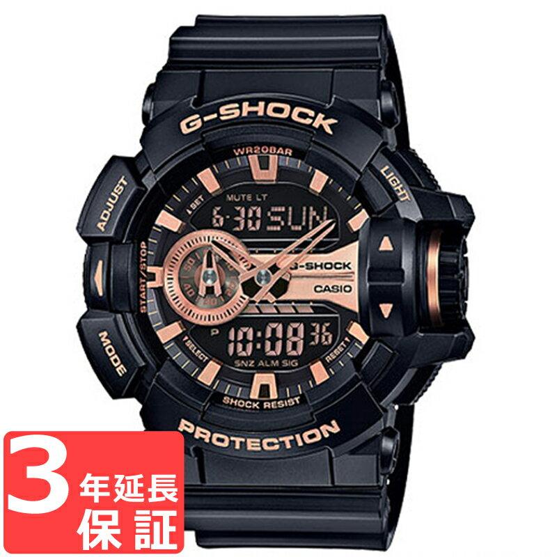 【3年保証】 カシオ 腕時計 CASIO G-SHOCK Gショック GA-400GB-1A4 防水 ジーショック 時計 アナデジ メンズ ブラック 黒 ローズゴールド GA-400GB-1A4DR 海外モデル [国内 GA-400GB-1A4JF と同型] カシオ 腕時計 【あす楽】