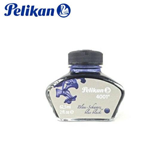 ペリカン 筆記用具 ボトルインク 4001/76 ブルーブラック 1038042 正規品