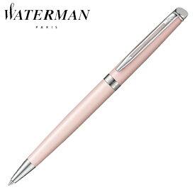 ウォーターマン 筆記用具 ボールペン メトロポリタン エッセンシャル ローズウッドCT 1891285 正規品 名入れ