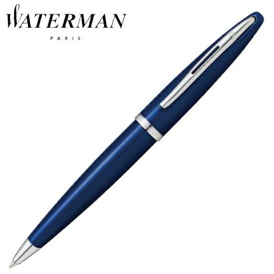 ウォーターマン 筆記用具 ボールペン カレン ブルーST 1904575AS【着後レビューを書いて1000円OFFクーポンGET】 【あす楽】