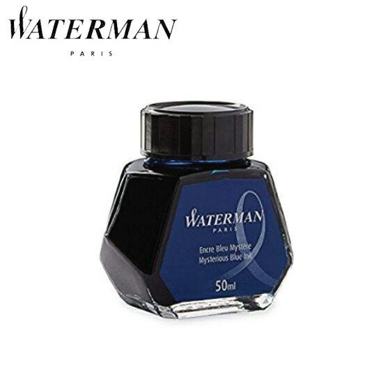 ウォーターマン 筆記用具 ボトルインク ミステリアス ブルー(ブルーブラック) S0110790 正規品