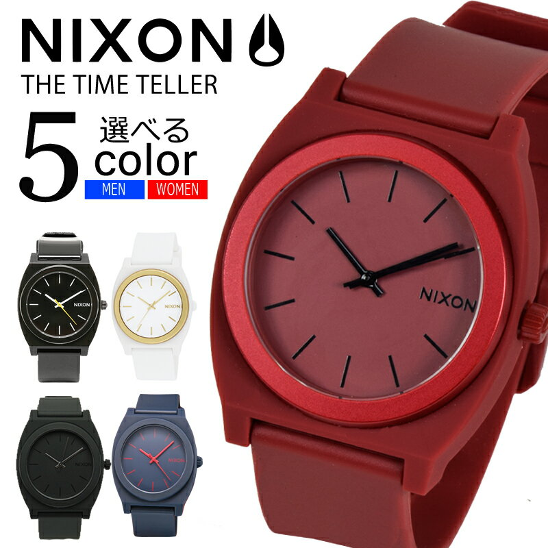 NIXON ニクソン THE TIME TELLER タイムテラー 腕時計 ブラック ホワイト レッド ネイビー A119 選べる5カラー