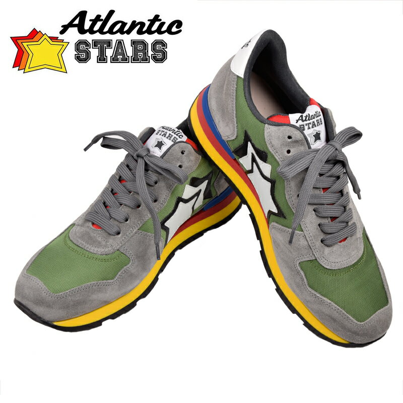 Atlantic STARS アトランティックスターズ ANTARES アンタレス グリーン×グレー CI 89A 42(26.5cm〜27cm) 2015オリジナルソール メンズ