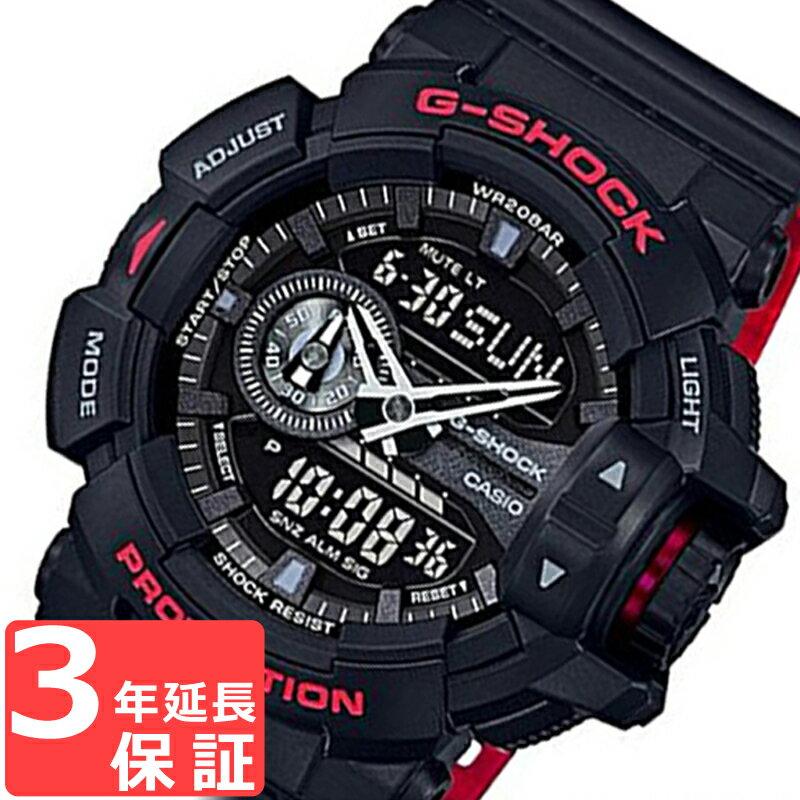 【3年保証】 カシオ 腕時計 CASIO G-SHOCK Gショック GA-400HR-1A 防水 ジーショック Back & Red Series ブラック 黒 レッドシリーズ アナデジ メンズ 時計 GA-400HR-1ADR 海外モデル カシオ 腕時計