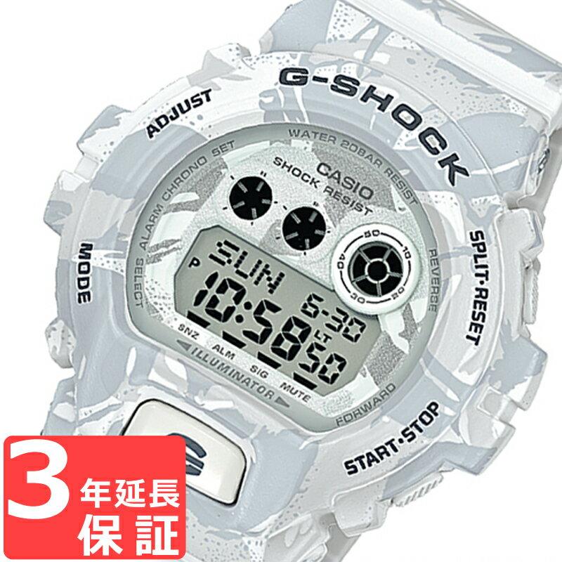 【3年保証】CASIO カシオ G-SHOCK Gショック ジーショック Camouflage Series カモフラージュシリーズ メンズ 腕時計 スノーカモ GD-X6900MC-7DR 海外モデル 【あす楽】