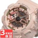 【名入れ対応】 【3年保証】 カシオ 腕時計 CASIO G-SHOCK Gショック GMA-S110MP-4A1 防水 ジーショック S SERIES Sシ…