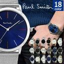 【マラソン期間中お得クーポンあり】PAULSMITH ポールスミス 腕時計 選べる18カラー メンズ レディース 革ベルト メタルメッシュ シルバー ブルー ブ...