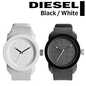 DIESEL ディーゼル 腕時計 ブランド メンズ レディース ユニセックス アナログ ウォッチ DZ1436 DZ1437 ラバーベルト ホワイト ブラック 白 黒 選べる2カラー