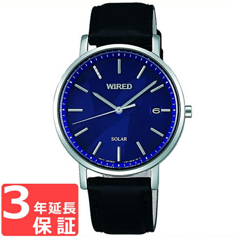 SEIKO セイコー WIRED ワイアード ソーラー メンズ レディース ユニセックス 腕時計 ブランド AGAD090 正規品