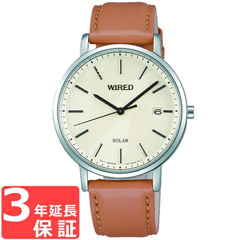 SEIKO セイコー WIRED ワイアード ソーラー メンズ レディース ユニセックス 腕時計 ブランド AGAD092 正規品