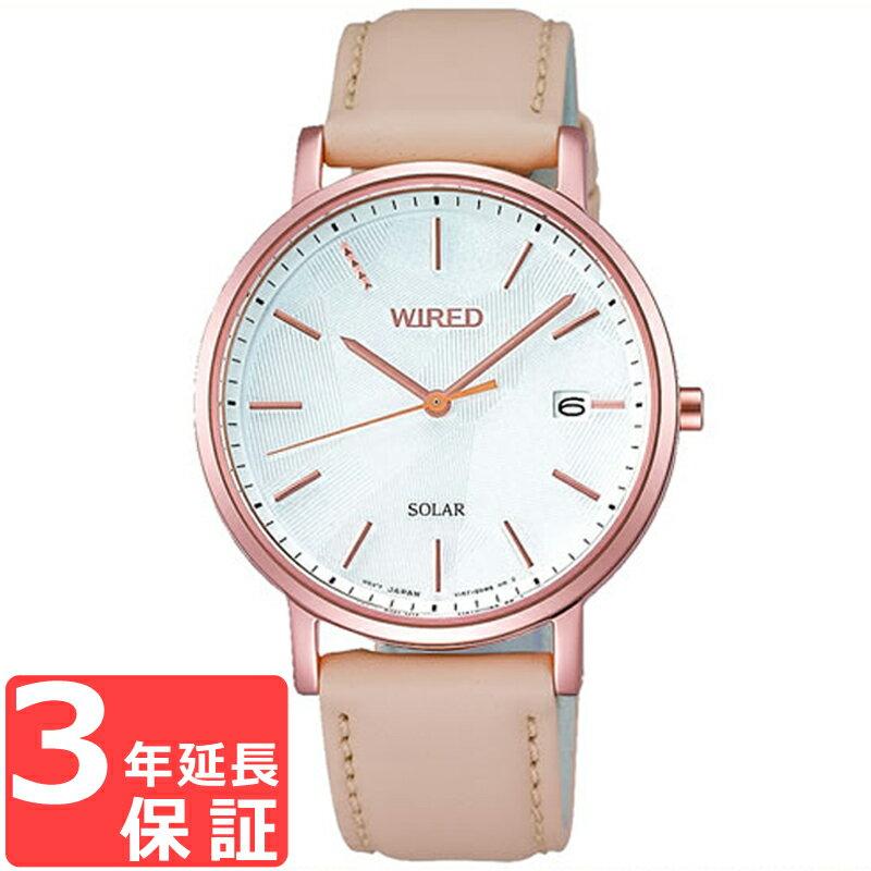 SEIKO セイコー WIRED ワイアード ソーラー メンズ レディース ユニセックス 腕時計 ブランド AGAD093 正規品