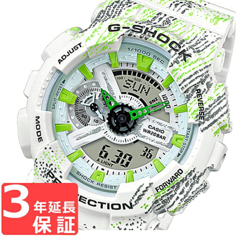 CASIO カシオ G-SHOCK ジーショック メンズ アナデジ デジタル クオーツ 腕時計 カジュアル GA-110TX-7A 海外モデル 白×黄緑×灰色 樹脂