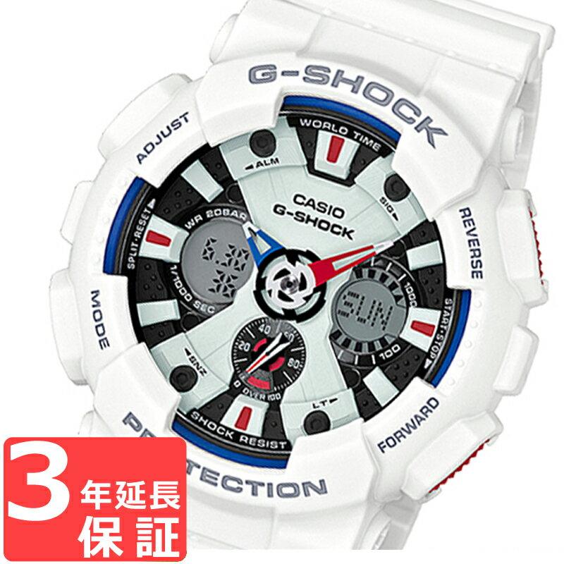 CASIO カシオ G-SHOCK ジーショック メンズ アナデジ クオーツ 腕時計 カジュアル GA-120TR-7A 海外モデル 青×白×赤 トリコロールカラー