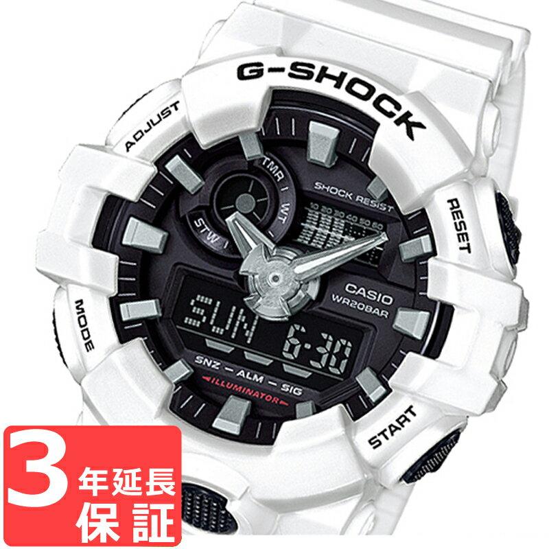 【3年保証】CASIO カシオ G-SHOCK ジーショック メンズ アナデジ デジタル カジュアル クオーツ 腕時計 GA-700-7A 海外モデル ホワイト×ブラック 3D