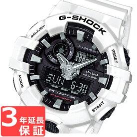 【名入れ・ラッピング対応可】 【3年保証】 カシオ 腕時計 CASIO Gショック G-SHOCK GA-700-7A 防水 ジーショック [国内 GA-700-7AJF と同型] メンズ アナデジ デジタル カジュアル クオーツ 腕時計 GA-700-7ADR 海外モデル ホワイト 白 ×ブラック 黒