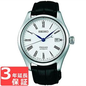 【3年保証】 SEIKO セイコー PRESAGE プレザージュ メカニカル 自動巻(手巻つき) メンズ 腕時計 SARX049 正規品 【あす楽】
