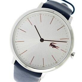 ラコステ LACOSTE クオーツ レディース 腕時計 2000986 シルバー