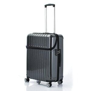 アクタス ACTUS トップオープン ジッパーハード 59L スーツケース キャリーケース 旅行カバン 74-20321 ブラックカーボン 【代引き不可】 【直送商品】