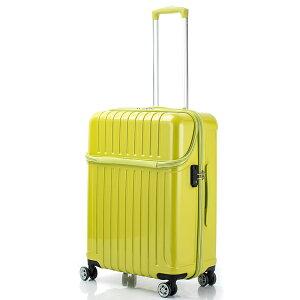 アクタス ACTUS トップオープン ジッパーハード 59L スーツケース キャリーケース 旅行カバン 74-20327 ライムカーボン 【代引き不可】 【直送商品】