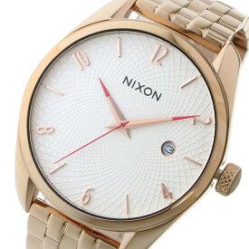 ニクソン NIXON ブレット BULLET クオーツ メンズ レディース ユニセックス 腕時計 ブランド A4182183 アイボリー 【あす楽】