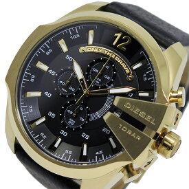 ディーゼル DIESEL メガチーフ メンズ クオーツ クロノ 腕時計 DZ4344