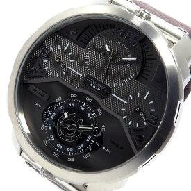ディーゼル DIESEL クオーツ メンズ 腕時計 DZ7360 ガンメタ
