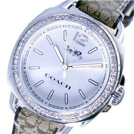 コーチ COACH テイタム TATUM クオーツ レディース 腕時計 ブランド 14502768 シルバー