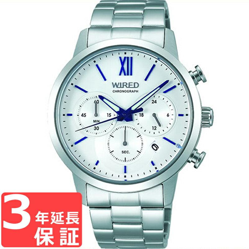 SEIKO セイコー WIRED ワイアード クオーツ メンズ 腕時計 AGAT722 祝成人限定 限定数(世界)700 【着後レビューを書いて1000円OFFクーポンGET】