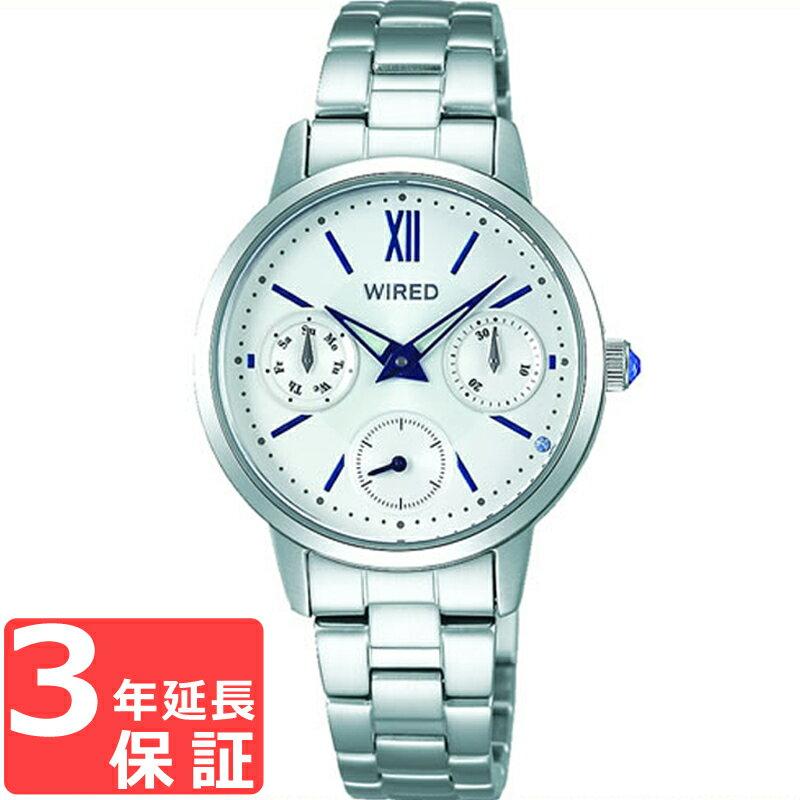 SEIKO セイコー WIRED ワイアード クオーツ レディース 腕時計 AGET716 祝成人限定 限定数(世界)400 【着後レビューを書いて1000円OFFクーポンGET】
